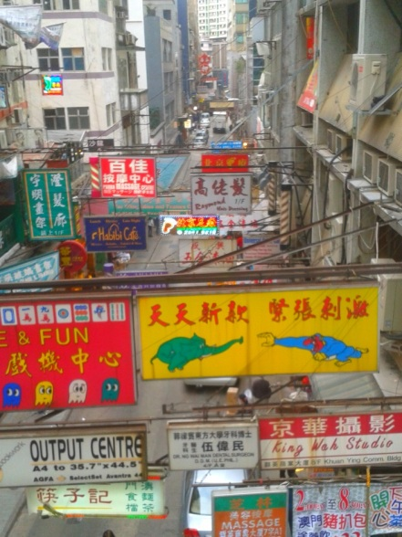 hanging signs on Hong Kong Island