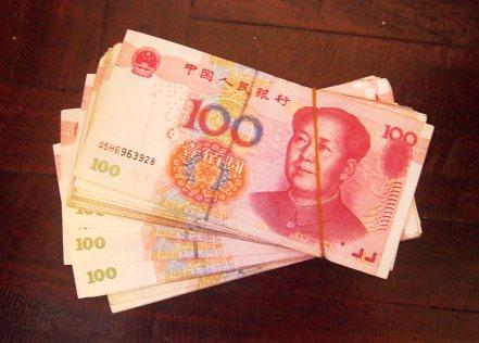 a stack of renminbi